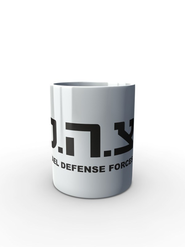 Bílý hrnek IDF Israel Defense Forces BIG