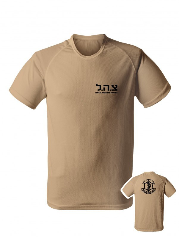 Funkční tričko IDF Israel Defense Forces BACKSIDE