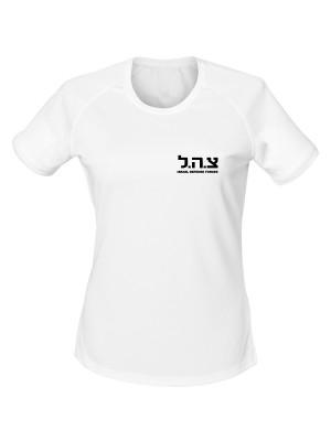 AKCE Dámské funkční tričko IDF Israel Defense Forces SMALL - bílé, XL