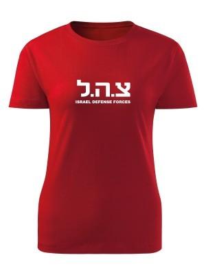AKCE Dámské tričko IDF Israel Defense Forces BIG - červené, M