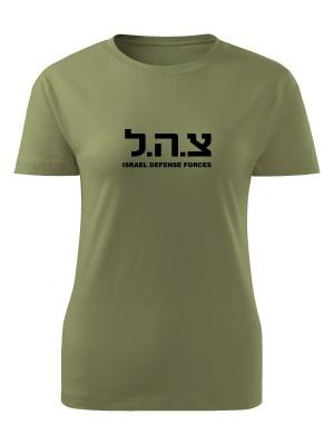 AKCE Dámské tričko IDF Israel Defense Forces BIG - olivové, M