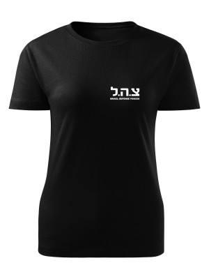 AKCE Dámské tričko IDF Israel Defense Forces SMALL - černé, XL