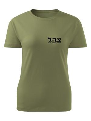 AKCE Dámské tričko IDF Israel Defense Forces SMALL - olivové, XL