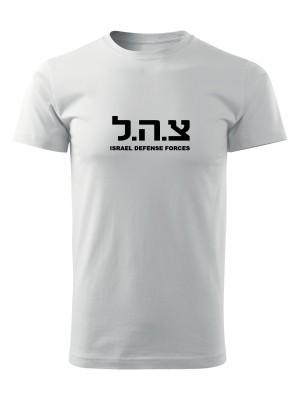 AKCE Tričko IDF Israel Defense Forces BIG - bílé - XL