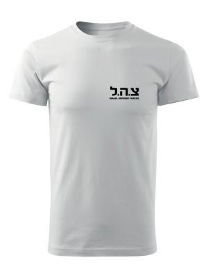 AKCE Tričko IDF Israel Defense Forces SMALL - bílé, XXL