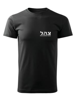 AKCE Tričko IDF Israel Defense Forces SMALL - černé, XXL