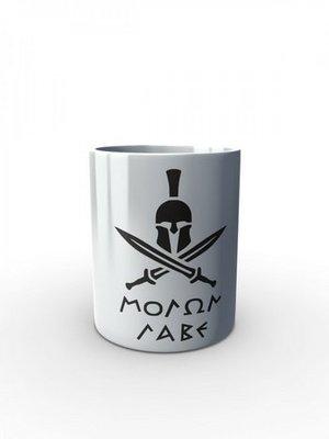 Bílý hrnek Molon Labe Swords