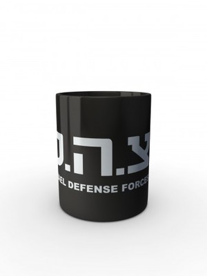 Černý hrnek IDF Israel Defense Forces BIG