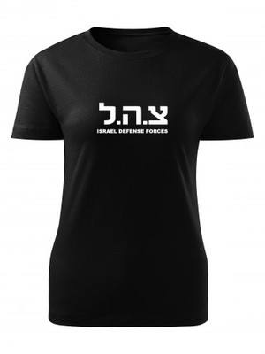 Dámské tričko IDF Israel Defense Forces BIG
