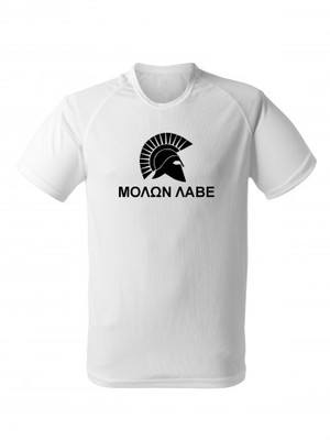Funkční tričko MOLON LABE One Line