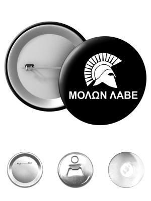 Odznak MOLON LABE One Line