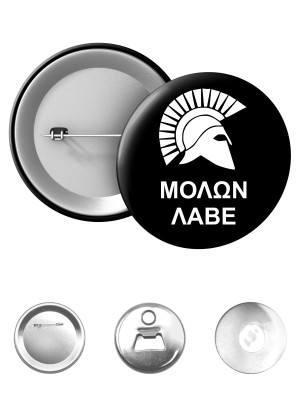 Odznak MOLON LABE Two Line