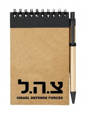 Poznámkový blok IDF Israel Defense Forces BIG