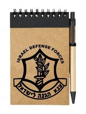 Poznámkový blok IDF ZAHAL