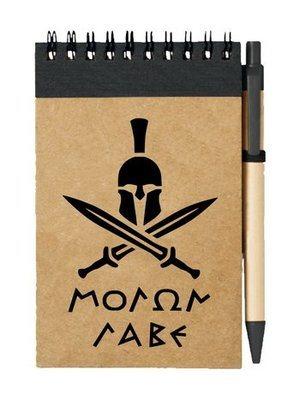 Poznámkový blok Molon Labe Swords