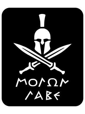 Samolepka Molon Labe Swords