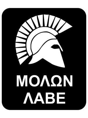 Samolepka MOLON LABE Two Line